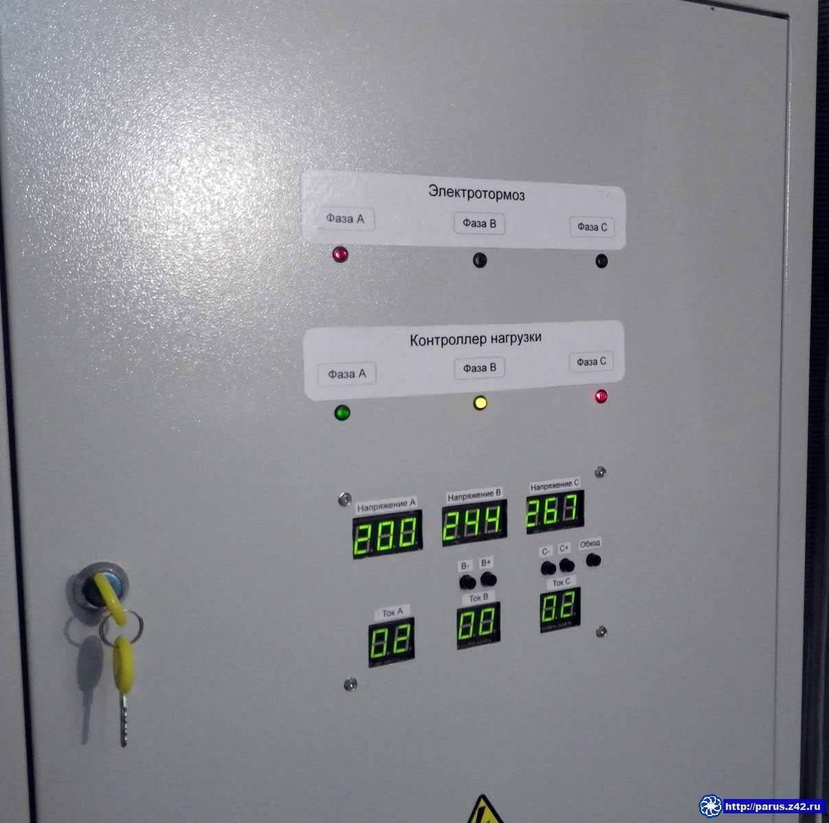 схема контролера для ветрогенератора